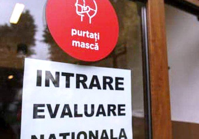 Evaluare Naţională 2020